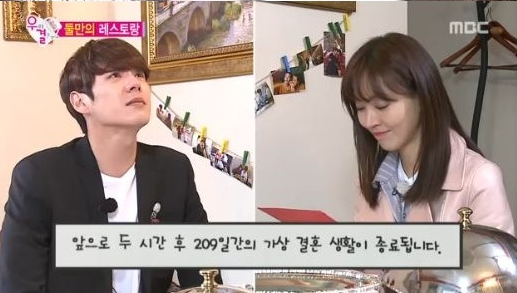 Watch: Kwak Si Yang and Kim So Yeon Cant Quit Crying After Reading Their Last Mission Card