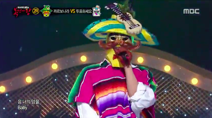 "Legendary Male Idol Organization Member Displays Identity as Contestant on ""King of Mask Singer"""