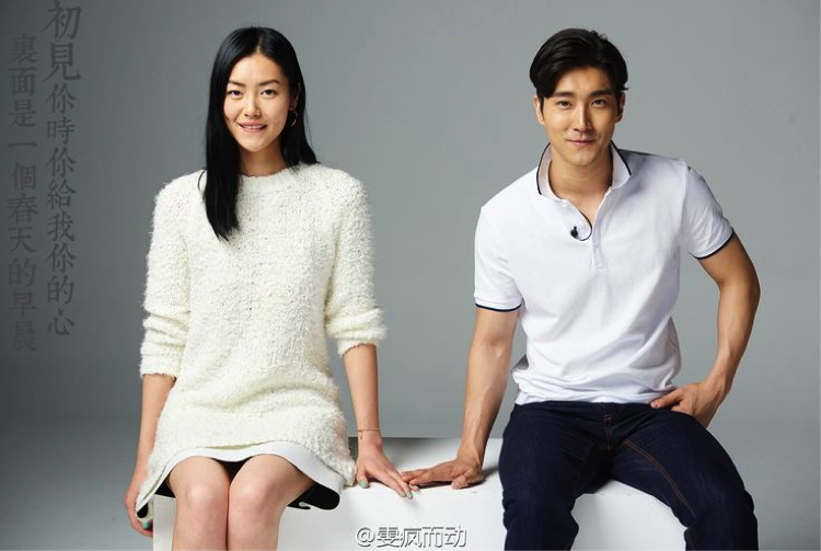 7 Times Choi Siwon and Liu Wen Were Seriously #RelationshipGoals
