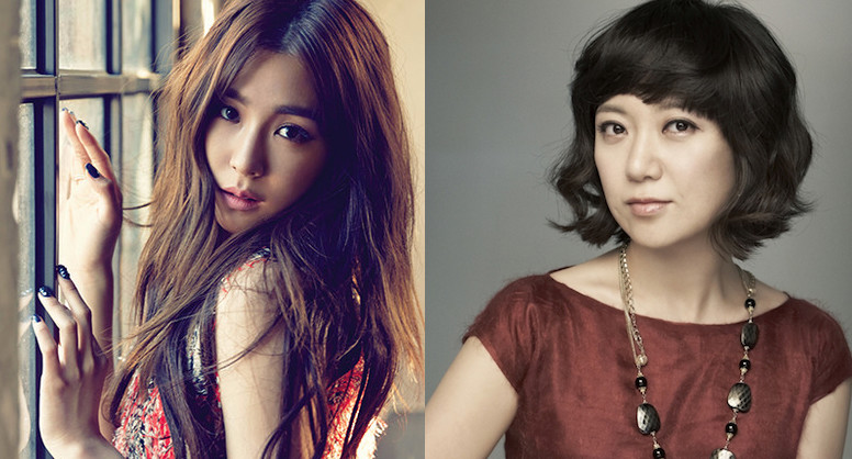 Girls Generations Tiffany and Kim Sook Reveal Hilarious Face Swap