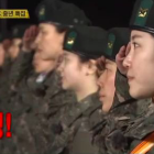 "Secret's Hyosung Wins Best Trainee Award on ""Real Men"""