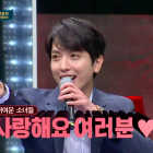 "Watch: CNBLUE's Jung Yong Hwa Makes the Teenaged Audience Go Wild on ""Sugar Man"""
