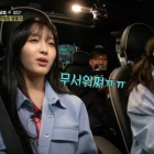 AOA's Chanmi Talks About Running Away From Home After Becoming an Idol
