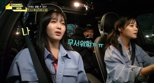AOAs Chanmi Talks About Running Away From Domestic After Becoming an Idol