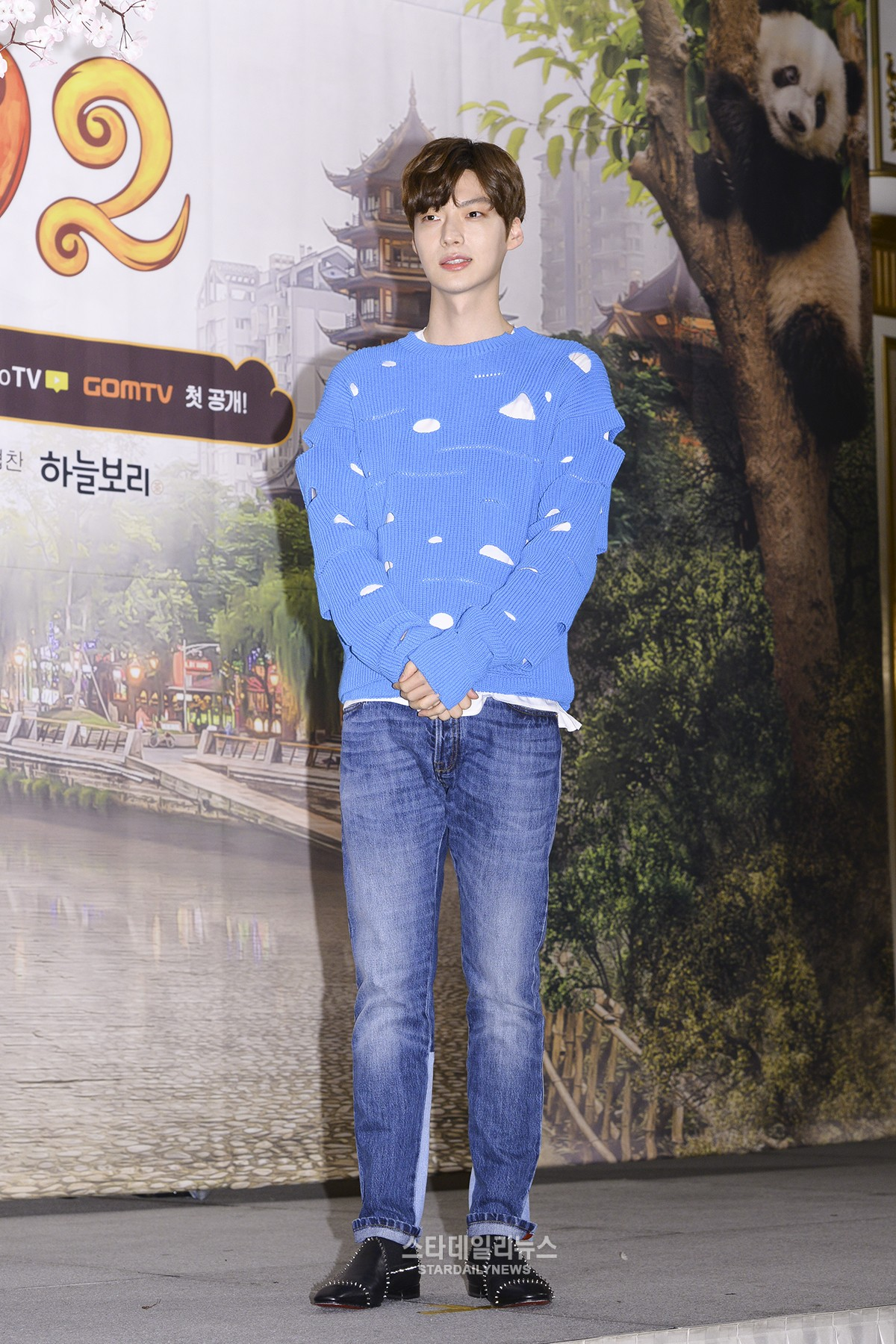 Ahn Jae Hyun Says He Feels Like Hes in Heaven Getting Married to Ku Hye Sun