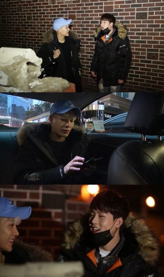 jackson jooheon celebrity bromance