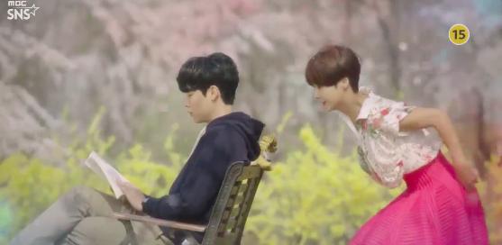 lucky romance teaser