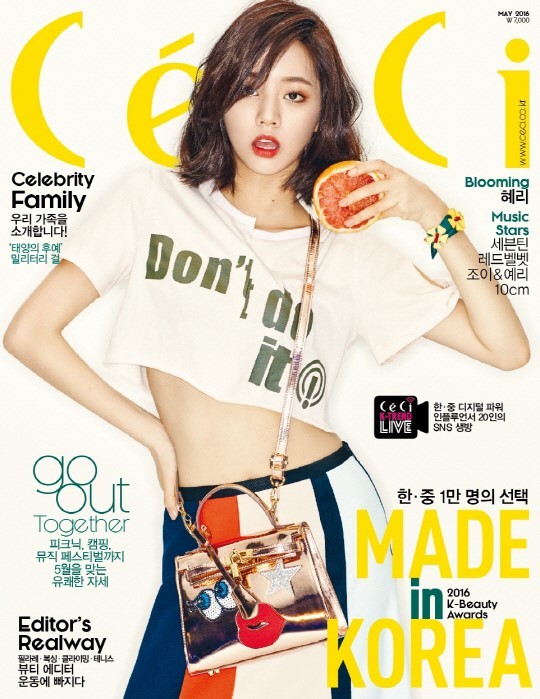 Girls Days Hyeri Goes Spring Chic for Duvet of CéCi
