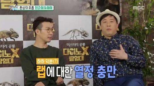 jung joon ha zico