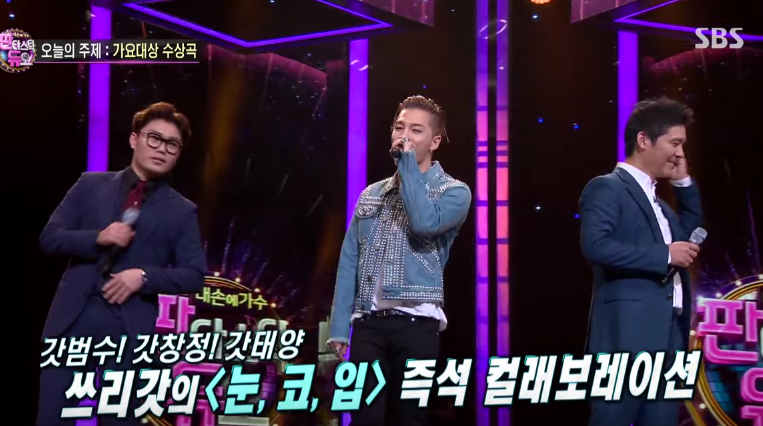 Watch: Taeyang, Kim Bum Soo, and Lim Chang Jungs Impromptu Performance of Eyes, Nose, Lips Is Everything