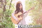 Jung Eun Ji Yesasia