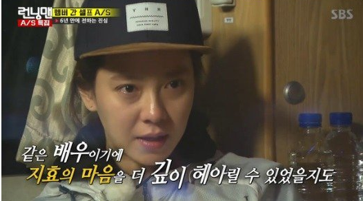 "What Was the Reason why for Song Ji Hyo's Tears on ""Running Man""?"