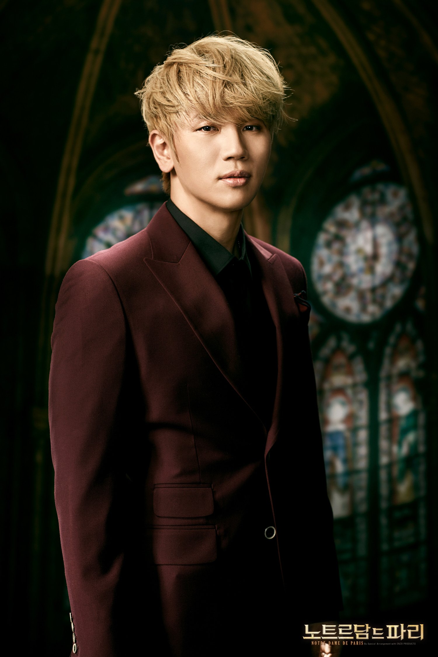 K Will Cast In His First Ever Musical Role Soompi