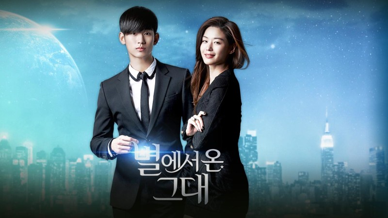 My Love From the Star Second Season in the Works With One Big Caveat