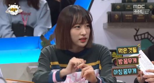 exid hani the gifted 2