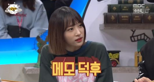 exid hani the gifted