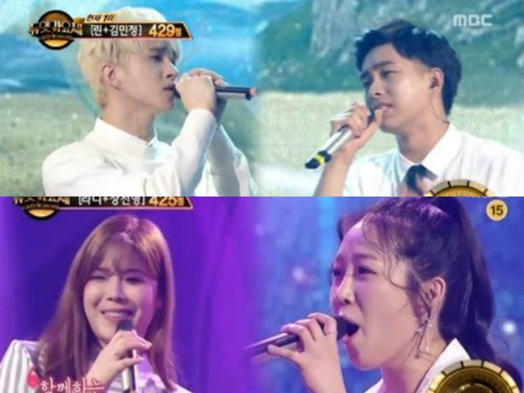 Watch: VIXXs Ken, Lyn, Solji, and More Wrestle on Duet Song Festival
