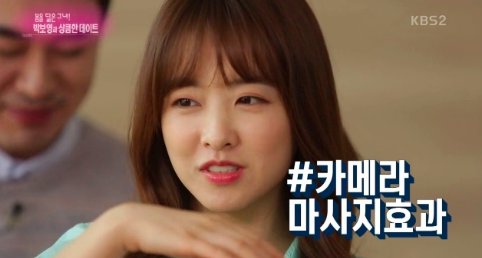 Park Bo Young Addresses Suspicions of Plastic Surgery
