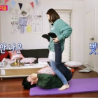 Watch: Yook Sungjae Regrets Asking Joy to Give Him a Massage