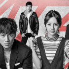 """First Impressions: """"Entertainer"""""""