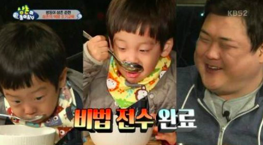 Kim Joon Hyun Educates the Twins on How to Eat Properly