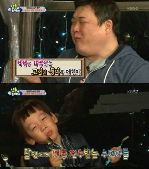 kim joon hyun twins 3