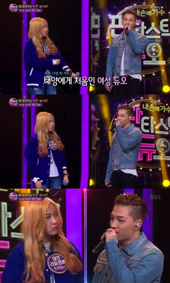taeyang fantastic duo 2