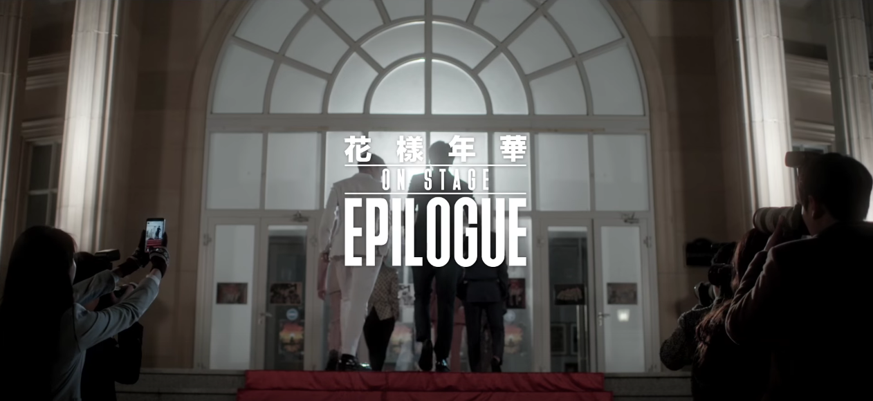 BTS epilogue