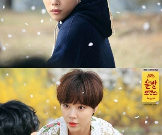 Ryu Jun Yeol Catches Hwang Jung Eum in the Act in Lucky Romance Stills