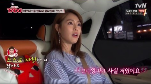 "Kahi Reveals the Reason She Left After School on ""Taxi"""