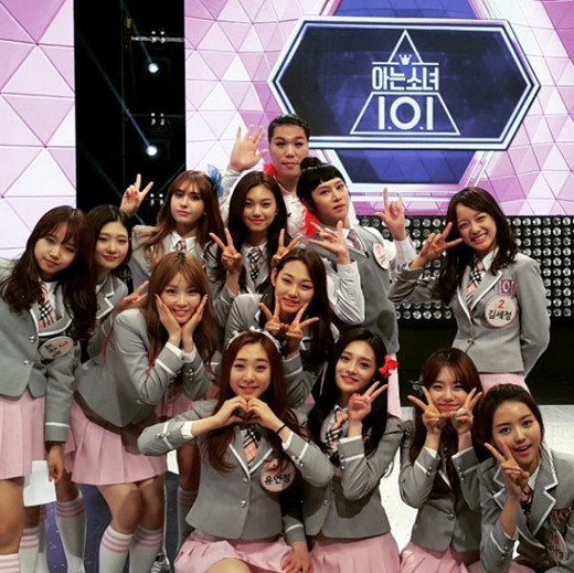 "Super Junior's Kim Heechul Transforms Into Honorary I.O.I Member For ""Ask Us Anything"""