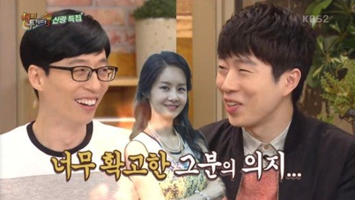 Lim Yo Hwan Reveals He and Kim Ga Yeon Planned Wedding Around Yoo Jae Suk's Schedule