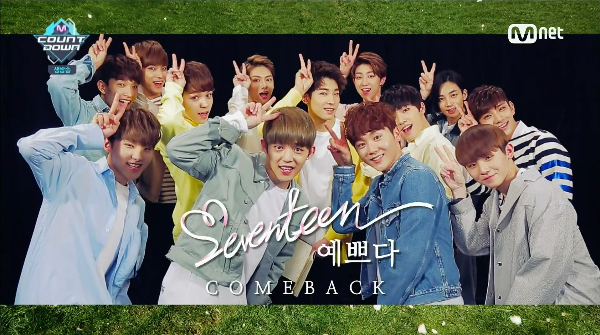 SEVENTEEN Reveals The Secret Behind Their Energetic Performances