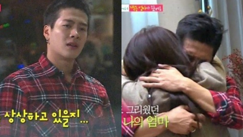 7 Tearful Moments Between K-Pop Idols And Their Moms