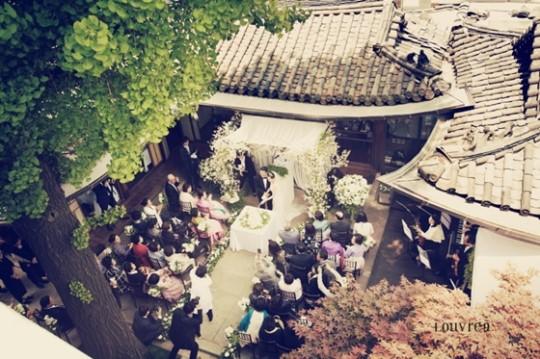 kim jung eun wedding 4
