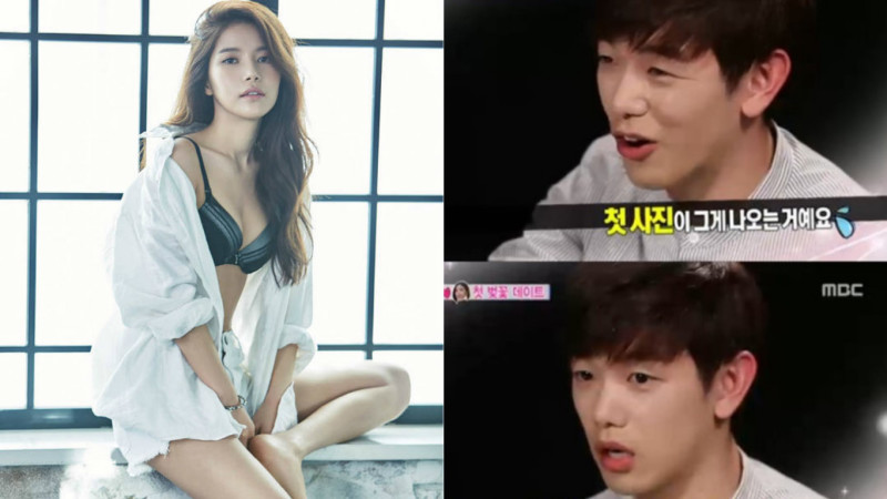 Eric Nam Reacts to Virtual Wife Solars Underwear Photo Shoot
