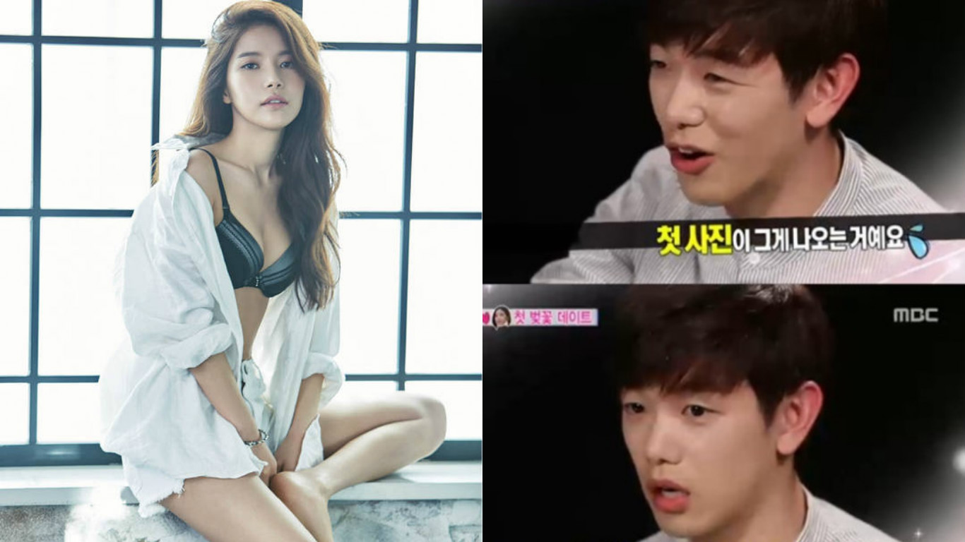 Eric Nam Reacts To Virtual Wife Solar's Underwear Photo Shoot