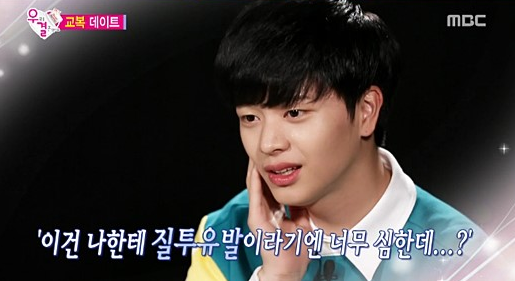 joy yook sungjae we got married6