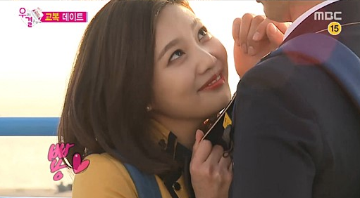 joy yook sungjae we got married5