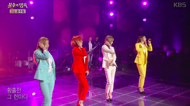 "MAMAMOO Wows The Crowd With Epic Performance On ""Immortal Song"""