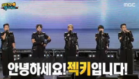 "Watch: Sechs Kies Make Their Long-Awaited Reunion On ""Infinite Challenge"""