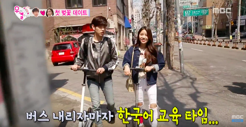 Watch: Solar Is Intimidated By Her Perfect Husband Eric Nam