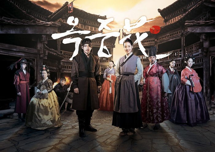 Go Soo And Jin Se Yeons New Drama The Flower In Prison Starts With Impressive Ratings