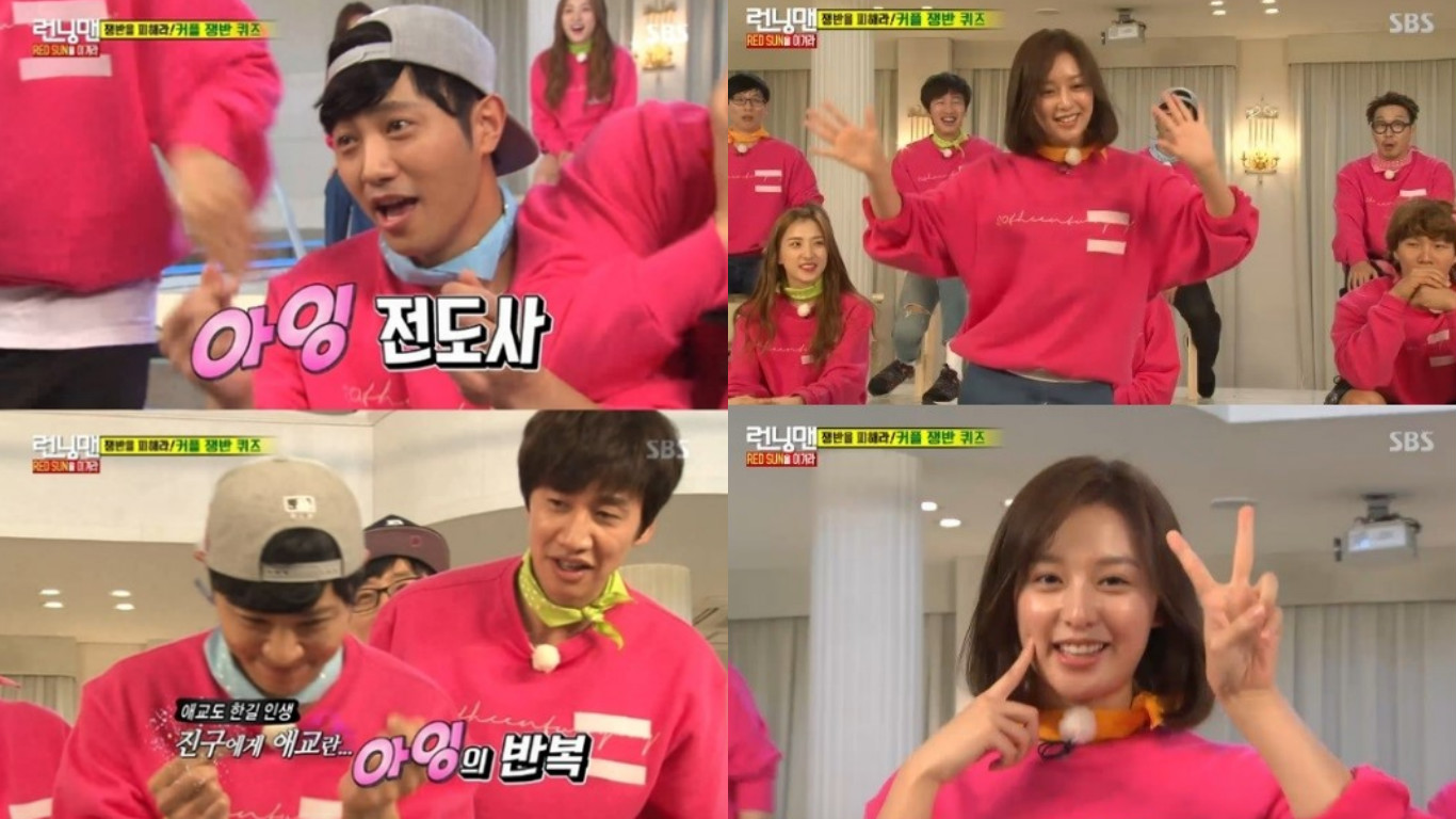 "Watch: Jin Goo And Kim Ji Won Show Off Dance Moves And Aegyo On ""Running Man"""