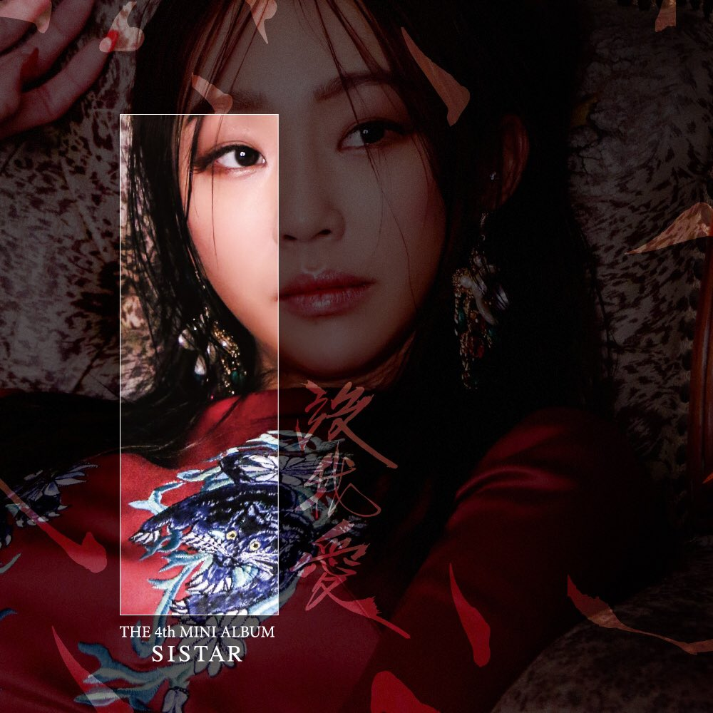 Update: SISTAR Teases Comeback With Riddle Images