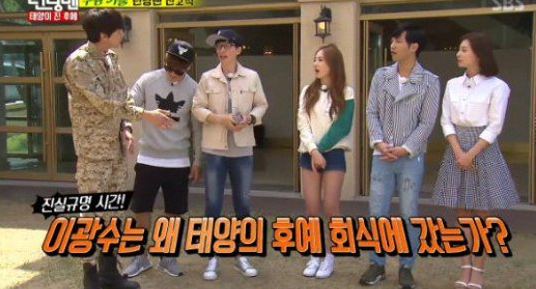 "Jin Goo And Kim Ji Won Don't Remember Lee Kwang Soo Attending ""Descendants of the Sun"" Dinner"