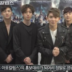 """Watch: Teen Top Gets You Hyped For """"X-Men: Apocalypse"""""""