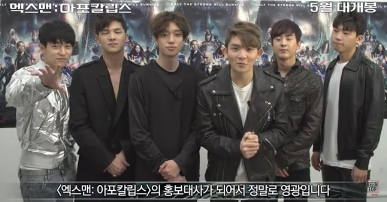 "Watch: Teen Top Gets You Hyped For ""X-Men: Apocalypse"""