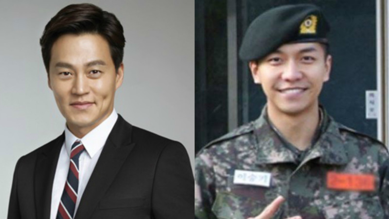 Lee Seo Jin Displays Lee Seung Gis Recent Favorite Girl Group