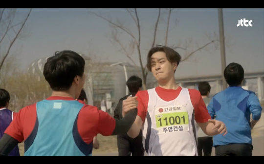 marathon runner sub ep7